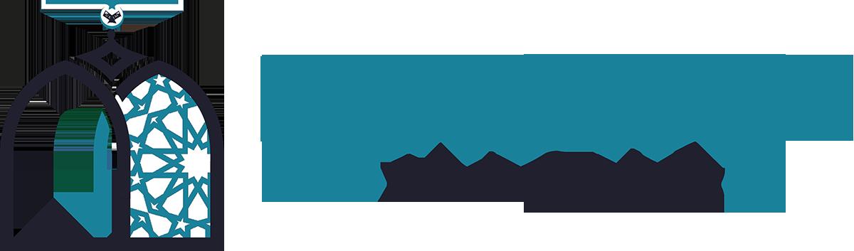 UKIM Madina Masjid, Keighley